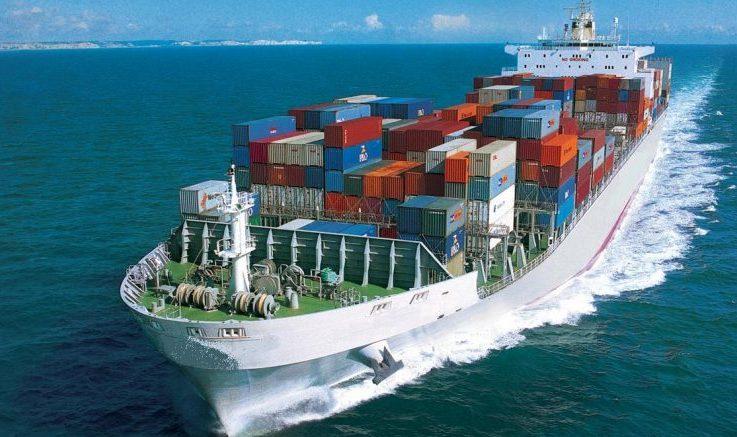 Yurt dışı üretici fiyat endeksi yüzde 1,32 düştü