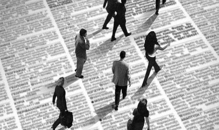 TÜİK 2016 yılına ilişkin işgücü istatistiklerini açıkladı