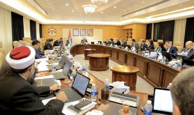 Ürdün, Türkiye ile olan serbest ticaret anlaşmasını askıya aldı